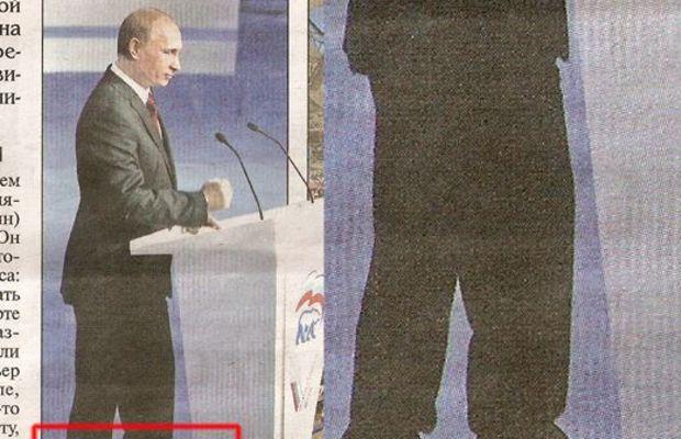Vladimir Putin high heels