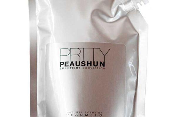 Prtty Peaushun Skin Tight Body Lotion