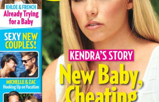 Us Weekly July 21 2014