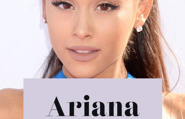 Ariana Grande before and after