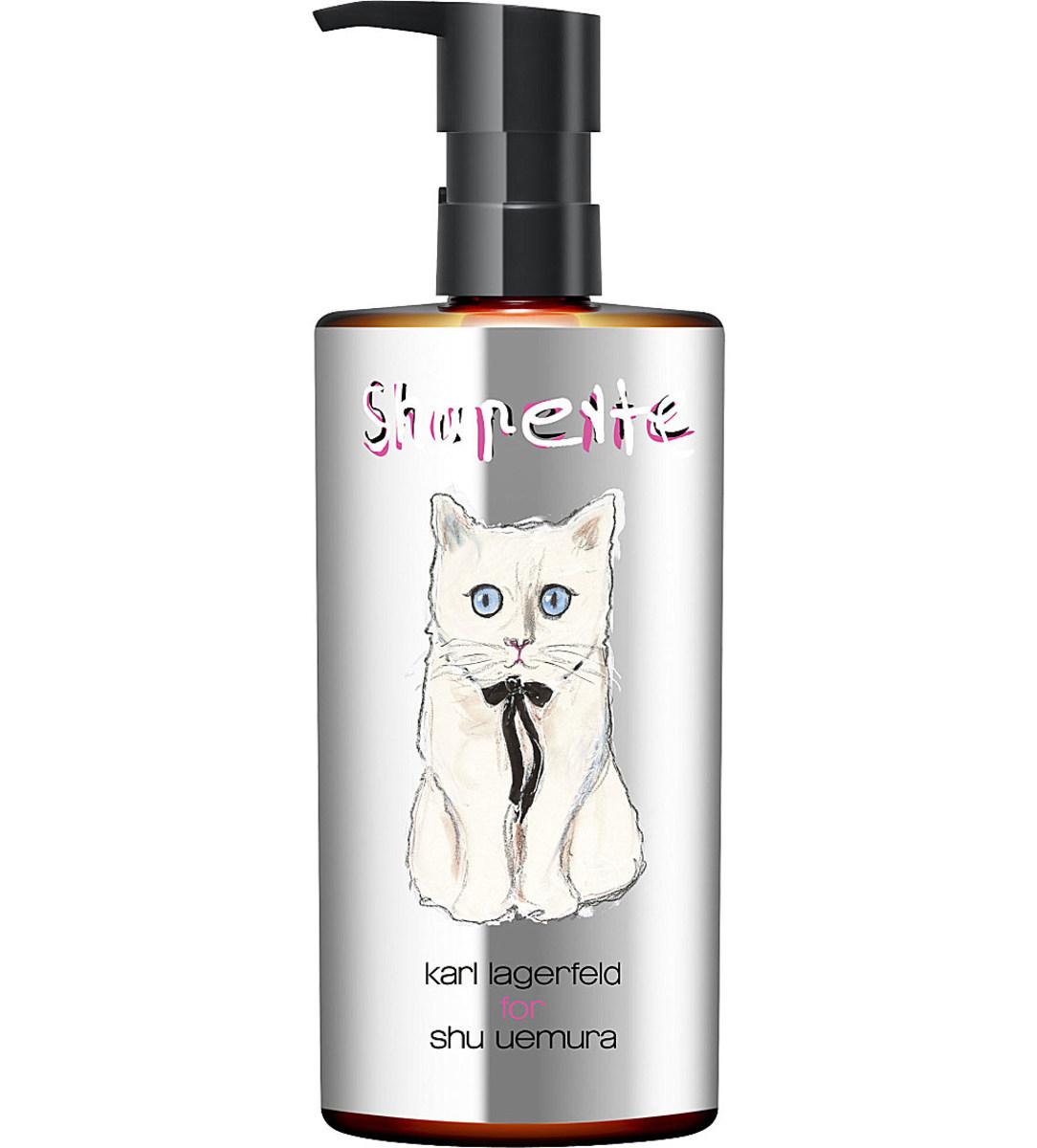Shu Uemura Shupette Ultime8 Sublime Beauty Cleansing Oil
