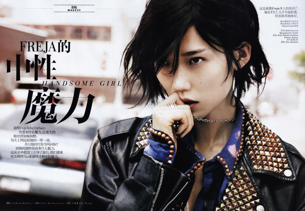 Tao Okamoto in Vogue China, August 2011